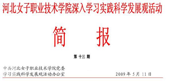 艺术小公司组织结构